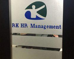 RKHRM-1